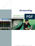 Settrade Streaming 050906