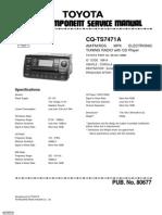 CQ-TS7471A