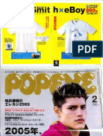Feature 2005-02 JP PS@Popeye