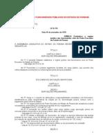 Lei 6174 - Estatuto do Servidor do Paraná