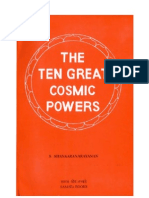 The Ten Great Cosmic Powers