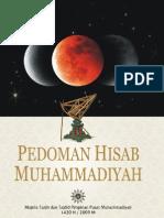 Pedoman Hisab Muhammadiyah