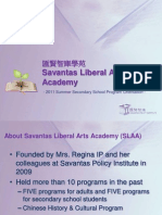 匯賢智庫學苑 - 2011 Summer Program Orientation
