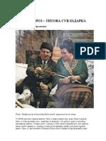 Aleksandar Matunovic - Jovanka Broz - Titova Suvladarka