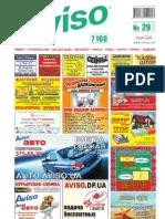 Aviso (DN) - Part 2 - 29 /498/