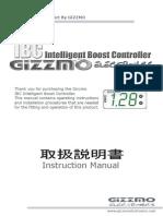 IBC Instruction