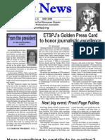 May 2009 Spot News