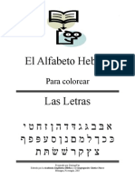 Alfabeto Hebreo Practicas Para Colorear Las Letras