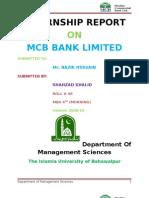 MCB BANK 2011 Islamia Univeristy of Bahawalpur