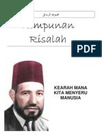 Ke Arah Mana Kita Menyeru Manusia - Hassan Al-Banna (Himpunan Risalah - Majmuah Rasail