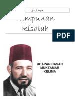 Ucapan Dasar Muktamar Kelima - Hassan Al-Banna (Himpunan Risalah - Majmuah Rasail)