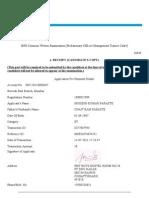IBPS Common Written Examination