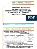Zebrev_NIIP_ELDRS_June_2011