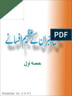 Khalil Gibran Kay Azeem Afsanay 1