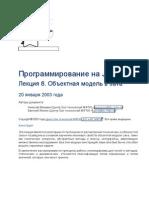 Java Course Lec08