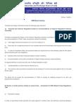 Sebi Board - TRAC Committee Recommendations