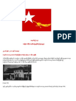 Current Movement of NLD in BURMA From(25.6.2011) to (22.7.2011 )