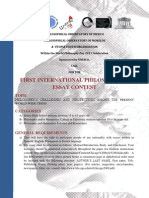 International Philosophical Essay Contest