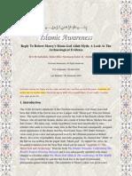Refutation Of Robert Morey's Moon-God Allah Myth - A Look At The Archaeological Evidence