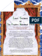 The Last Sermon Of The Prophet Muhammed ( Peace Be Upon Him )