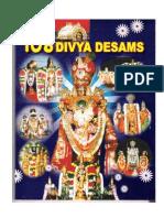 Guide to 108 Divya Desams