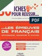 Les épreuves de français concours catégories B et C
