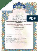 ( Lies Rebuttal Series ) Prophet Muhammad's Night Journey to Al-Masjid Al-Aqsa - The Farthest Mosque