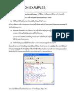 Ex1_PlaneFrame