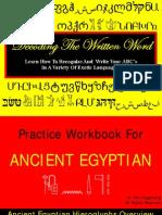 Egyptian Booklet