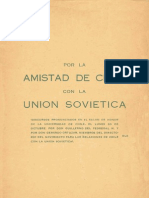 197612