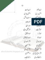 intikhaab-e-sukhan