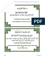 Collection of Dua's Taken From the Holy Qur'an and the Hadith of the Prophet (Sallallahu Alaihi Sallam With Translation