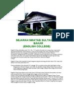 Sejarah English College