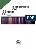 Etudes économiques de l'OCDE sur la Grèce - août 2011