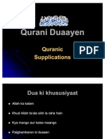 Qurani_Duaayen