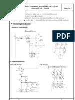 Üç fazlı asenkron motorlara bir kademe dirençle yol vermek