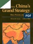 7353395 Interpreting Chinas Grand Strategy