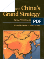 7353395 Interpreting Chinas Grand Strategy