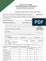 Admission Form Mtech 2011 Ft Pt