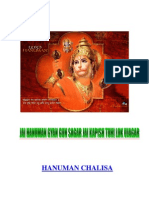 Hanuman Chalisa (Hindi, Sanskrit, English, Illustrated)
