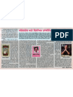 William Dalrymple 's fascination with Aurangzeb (Punjabi)
