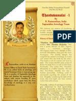 33-Thandavamalai-1