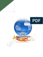 Tentação - Paulo Junior