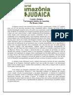 COMIDA E RELIGIÃO - UM BANQUETE JUDAICO NA AMAZÔNIA