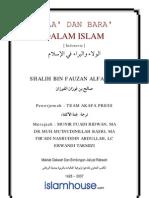 Wala' Dan Baro' Dalam Islam
