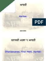 Aarti English)
