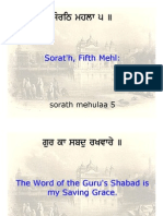 Guru Ka Shabad Rakhware English)