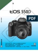 Eos550d Tc Web