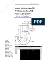 ANSYS Examples by APDL- Hani Aziz Ameen