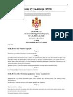 Ustav Kraljevine Jugoslavije [1931]